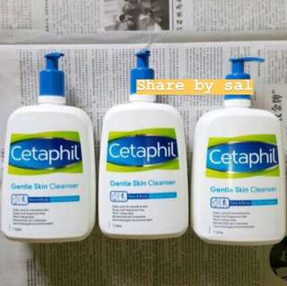 Cetaphil Gentle Skin Cleanser Share In Jar