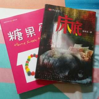 Chinese novels for SALE!!