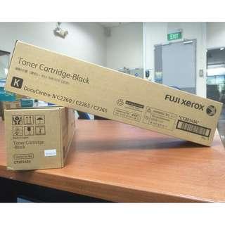 Fuji Xerox Toner Cartridge-Black
