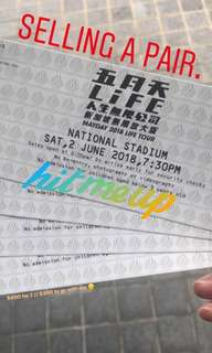 五月天(Mayday)2 ticket