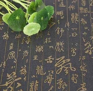 🚚 中式復古風拍照背景布