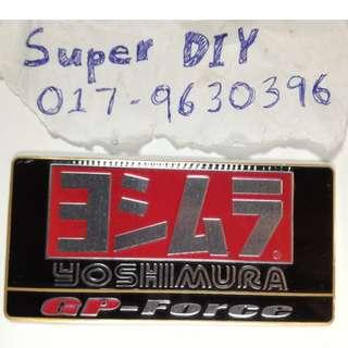 Yoshimura GP force motor gp exhaust aluminium sticker