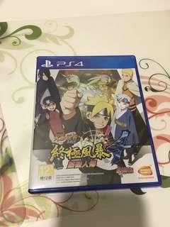 Naruto road to boruto storm 4 (Chinese version)
