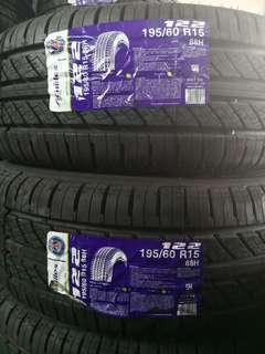 195 60 15 Achilles 122 new tyre