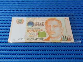 330333 Singapore Portrait Series $100 2CB 330333 Almost Solid 3's Dollar Banknote Currency