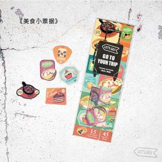 Stickers (Food Poster) (Ref No.: 329)