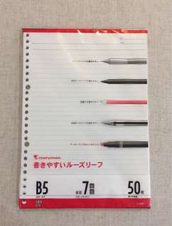 Spiral Note Book Refill - B5