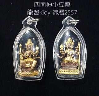 泰國佛牌聖物 龍婆Kloy·四面神小立尊