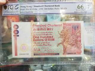 香港渣打1990紙胆UNC