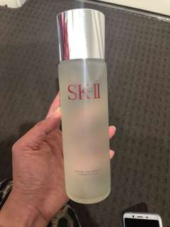 BRAND NEW SKII facial treatment clear lotion 230ML