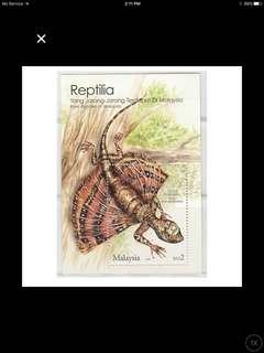 Malaysia 2005 Rare Reptiles MS Mint MNH SG#MS1299