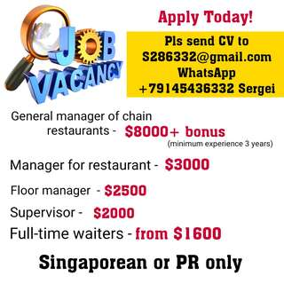 General manager, waiters, supervisor, service staff