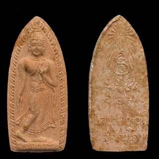 Phra Leela ThongSetthi by Luang Pu Waen - Wat Doi Mae Pang - B.E.2517 - Thai Amulet