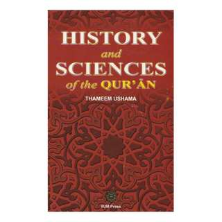History and sciences of the Qur'an