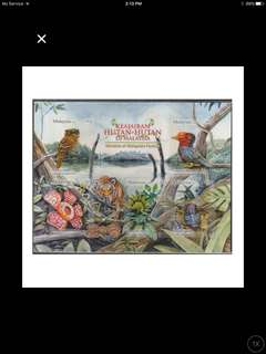 2013 Wonders of Malaysian Forest - Royal Belum (self-adhesive stamps) MintNH SG#MS1952