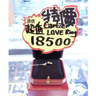 Cartier 18K Rose Gold With 0.25 ct Diamond Classie LOVE Ring Size 50 卡地亞 18K 玫瑰金色 玫瑰金 0.25卡 25份 鑽石 美鑽 真鑽 戒指 指環 女裝 50號