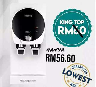 ONLY RM56.60