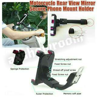 Motorcycle Secure Grip Lock Adjustable Flexible Arm Phone Holder.