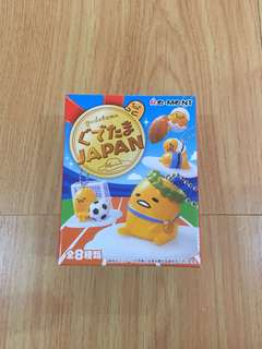 Gudetama Sports Rement