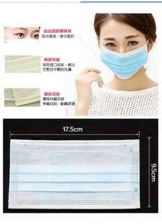 Japanese surgical face mask 3ply / nurse mask