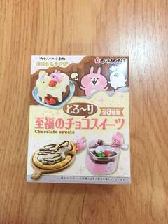 Kanahei Chocolate Mascot Rement