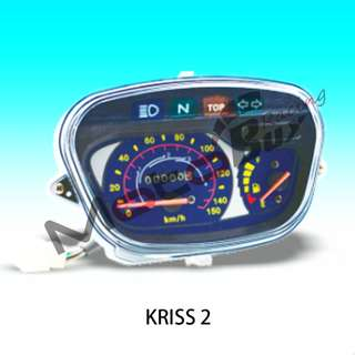 KRISS 2 METER ASSY ( HIGH QUALITY PART)