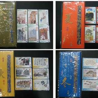 香港1998年KCRC九廣鐵路發行24節氣紀念車票套摺,由著名國畫大師方召麐女士手筆