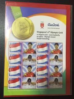 Singapore's 1st Olympic Gold Stamps