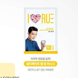 Rue Kwave Facemask