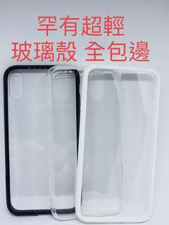 iphonex iphone ten iphone7plus 8plus全包邊可能有玻璃殼另有多款型號。