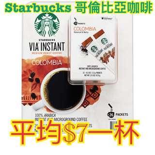 星巴克哥倫比亞VIA®即溶咖啡 26入