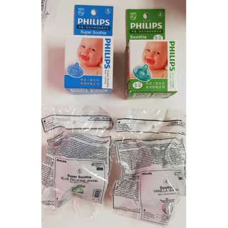 Original Philips NICU Soothie (vanilla/natural) Taiwan Import