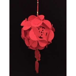 """(Sell) Hanging Decorations Oriental Theme 10"""""""