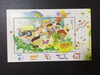 Hong Kong Miniature Sheet 5 Senses