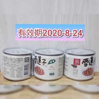 🚚 青葉-滷雪蓮子/200g×3罐/組