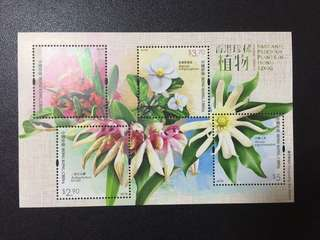 Hongkong Miniature Sheet Rare and Precious plants