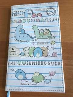 Sumikko Gurashi Diary 2018