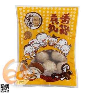 台灣跳伯香菇貢丸 | Taiwanese Black Mushroom and Meat Ball