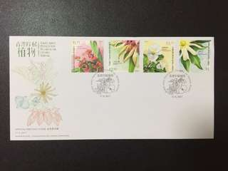Hongkong FDC with Stamps Rare and Precious plants