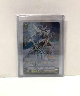 Japan vanguard - Blaster Blade (Hot stamp)