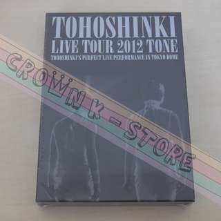 [LAST 1][CRAZY DEAL 80% OFF FROM ORIGINAL PRICE][READY STOCK]TVXQ DBSK TOHOSHINKI JAPAN LIVE TOUR 2012 TONE IN TOKYO DOME(SEALED) NO POSTER OFFICIAL ORIGINAL FROM KOREA (PRICE NOT INCLUDE POSTAGE)PLEASE READ DETAILS FOR MORE INFO