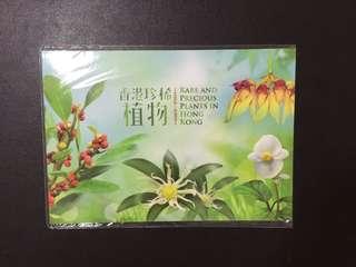 Hong Kong Presentation Pack Rare and Precious Plants