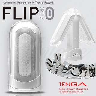 Flip zero