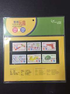 Toys of Hong Kong Stamp Presentation Pack