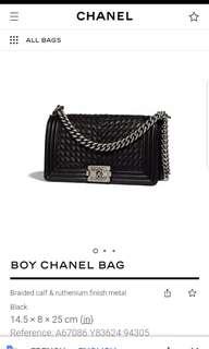 歐洲代購Boy Chanel