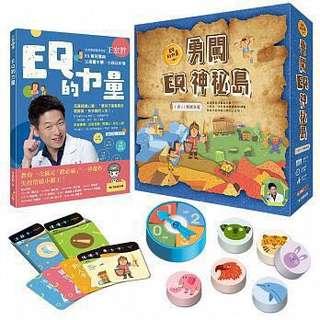 王宏哲:EQ的力量 (pre-order: mid Jul 18)
