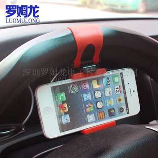 Car steering wheel phone holder 汽車方向盤支架