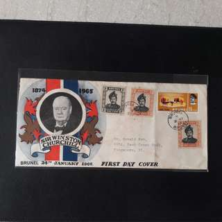 Brunei 1966 First Day Cover