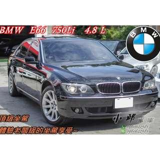 05年 BMW E66 750Li