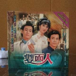 双面人 vcd 5pcs 1982年 粤语。非卖品 。
